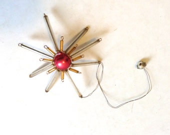 Vintage Christmas tree ornament, decoration. Glass and wire.