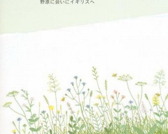 Embroidery in Travel by Kazuko Aoki, Herb, Wild Flower, Floral Motif, Hand Embroidery Design, Easy Embroidery Tutorial, B567