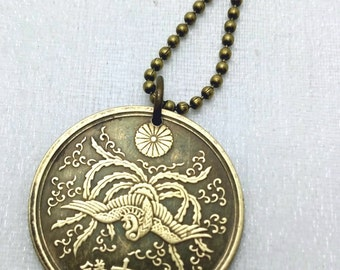 Phoenix Coin Necklace - Antique Japanese 50 Sen COIN NECKLACE, Showa period - phoenix bird - Japan  - rebirth - phoenix necklace