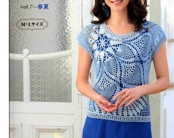 Japanese Crochet Knitting Pattern Ebook SR24 For ADULT