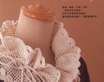 Crochet Collar / Crochet Shawl / Crochet Japanese eBook Pattern (C20) / Instant Download / PDF / Crochet Accessories
