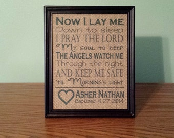 Framed Burlap Print - Baptism Frame - Gift for Child - Child's Prayer - Dedication - Christening - Now I Lay Me Down To Sleep - 8x10