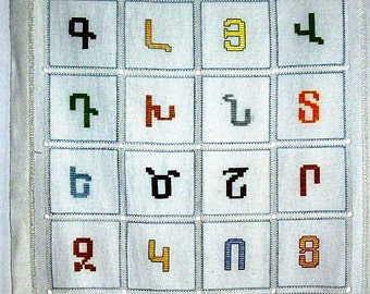 ARMENIAN ALPHABET -  Hand Embroidered Wall Tapestry