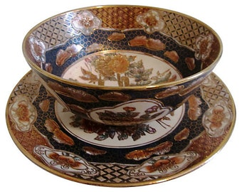 Asian Centerpiece Bowl w/ Charger