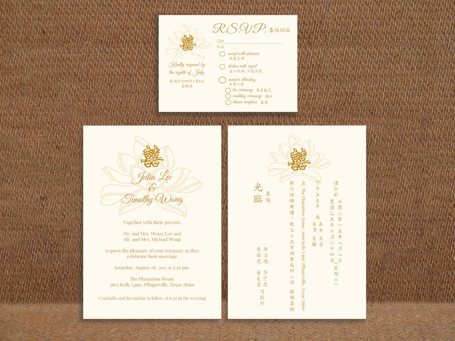 Golden Lotus Double Happiness Bilingual English Chinese – Chinese English Wedding Invitations