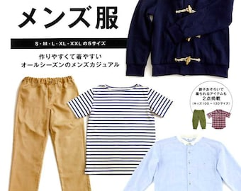 Easy Sewing for Mens Basic Style Clothes - Japanese Craft Book