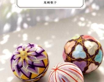 My First Basic TRADITIONAL Mari Balls - Japanese Craft Book