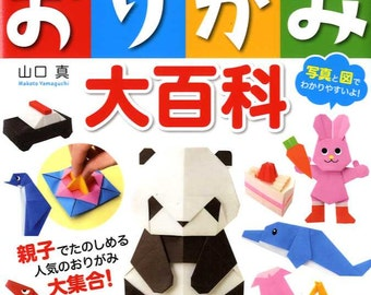 Origami Encyclopedia - Japanese Craft Book