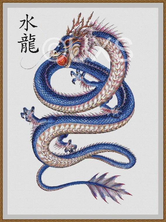Dragon Cross Stitch Pattern Year Of The Dragon Modern
