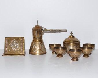 Antique Arabic Islamic Art Brass Copper Silver Coffee Set & Cigarette Dispenser