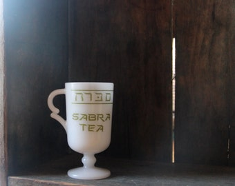 Sabra Liqueur - Made In Israel - Sabra Tea - Milk Glass - Milkglass Mug with Chartreuse Lettering - Jewish - Orange and Chocolate
