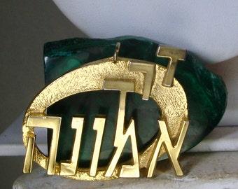 Faith, JUDAICA, Michael Katz Signed Hebrew Pin Pendant, DEREK EMUNAH, I have Chosen a Way of Faithfulness,Psalm 119:30  Religious Israeli