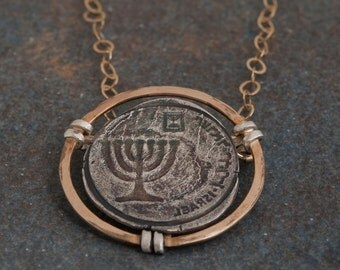 Menorah Coin Necklace. Coin Jewelry. Judaica Israel symbol. Gold and silver Coin Replica Pendant. Vintage Style. Jewish Jewelry