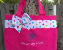 CTR Scripture bag- Personalized at NO additional charge
