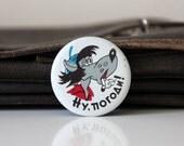 Vintage USSR pin, russian animation Nu Pogodi character smoking wolf