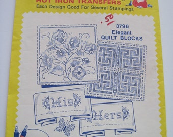 Aunt Martha's Hot Iron Transfers - 3796 - Elegant QUILT BLOCKS Cross Stitch - Never Used