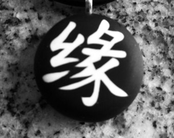 """Japanese kanji """"KARMA"""" symbol hand carved on a  polymer clay black color background.  Pendant comes with a FREE 3mm necklace"""