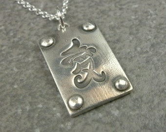 Silver Kanji Jewelry- Love Kanji Necklace- Fine Silver Kanji Pendant- Chinese Symbol Jewelry- Beauty Dreams Life- Respect Truth Love Jewelry