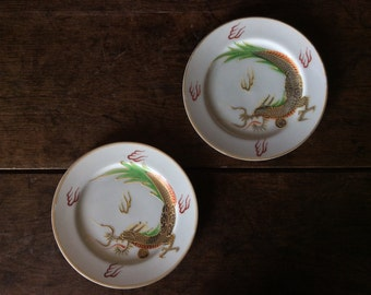 Vintage Japanese White Metalic Dragon Plates Set of 2 Side Lunch Plate Saucer / English Shop