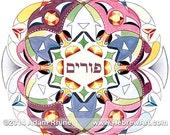 Purim - The Festival of Lots - Judaica Jewish Star Hebrew Art Signed Print by Adam Rhine