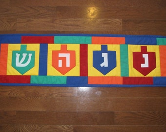 Pattern for Hanukkah Table Runner or Wall Hanging, Colorful Dreidels, Patchwork and Easy Machine Applique. PDF instant Download