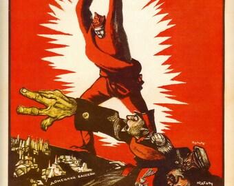 Russian Revolution Postcard / D. Moor (1883-1946).  Wrangel is still alive. Finish him off without mercy. soviet propaganda, soviet union