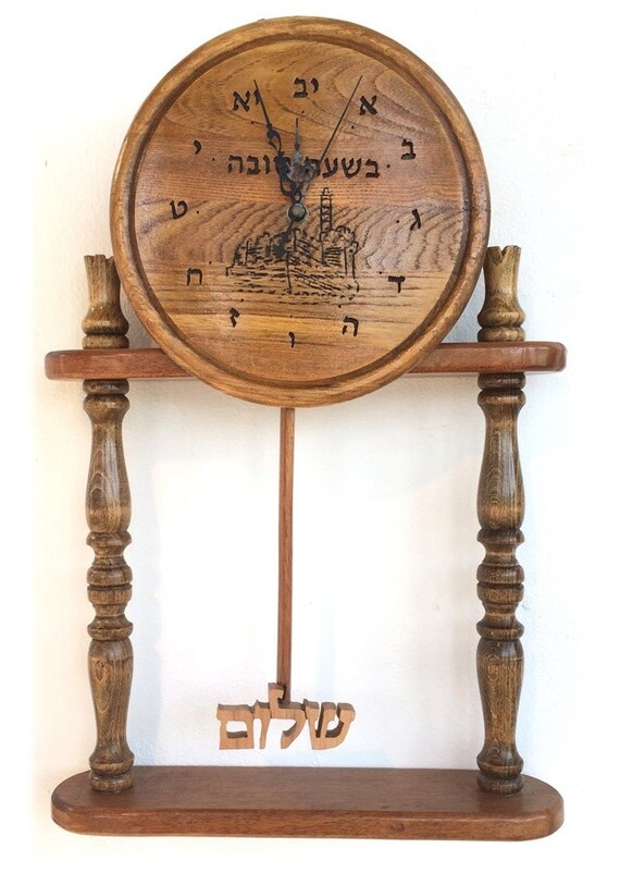 Israeli Handmade Judaica art Wooden Jerusalem Hebrew wall  Shalom Pendulum clock (C010)