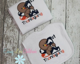 First Thanksgiving Baby Gift Set - Bodysuit and Bib - Personalized Gift Set