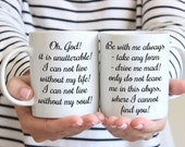 """Wuthering Heights Mug, Heathcliff """"Be With Me Always..."""" Book Quote, Emily Bronte, Version 2"""