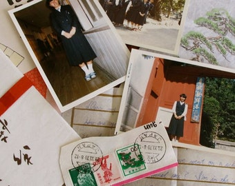 Vintage Japanese Ephemera - Former Exchange Student Collectibles