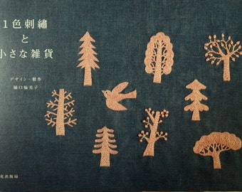 One Color Embroidery and Goods - Japanese Craft Book