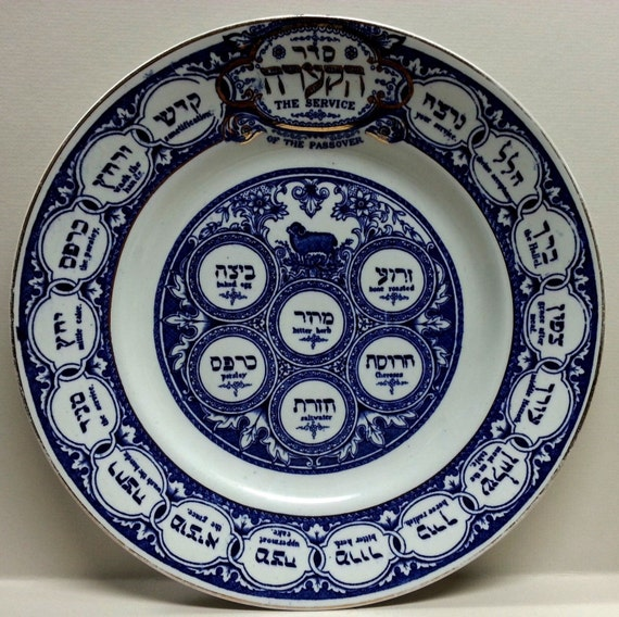 Ridgways Porcelain Bardiger Tepper England Jewish Passover Judaica Blue Transferware Plate