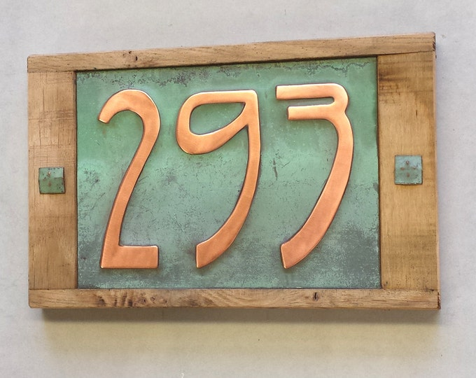 """Art Nouveau House number, 3""""/75mm or 4""""/100mm, Oak and Copper, 3 x nos - handmade for you. Patinated, polished and lacquered g"""