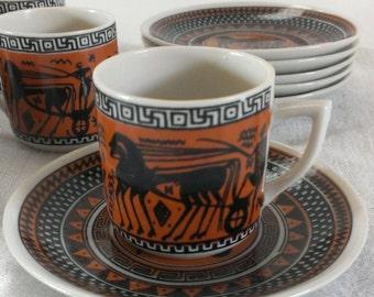 1980s Vintage Greek Espresso Set