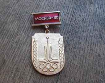 Moscow 80,  Soviet union pin, Olympic games at Moscow in 1980