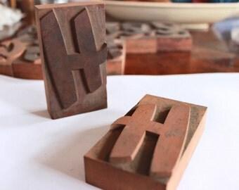 vintage letterpress letter H