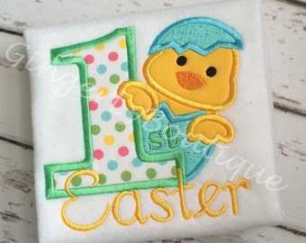 1st Easter Boy Version Chick in Egg Shirt or Bodysuit, First Easter Shirt, Boy Chicken First Easter, Boy First Easter Shirt, 1st Easter