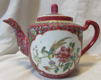 Vintage Teapot, Chinese, 1980's