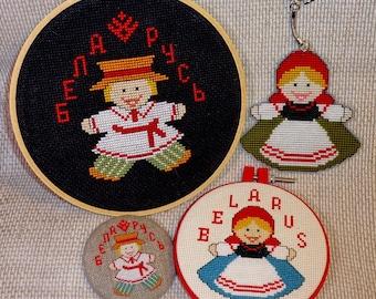 Belarus Icon Cross Stitch Pattern