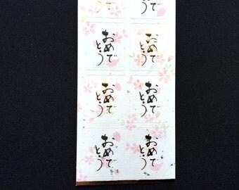 how to say beautiful in japanese hiragana
