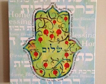 Canvas wrap, Home blessing, Humsah, pomegranates, Canvas wrap, Holiday gift, Judaica
