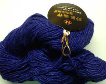 Noro Solid Silk DK weight yarn (104 blue)