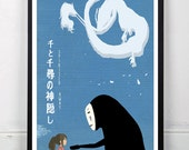 SPIRITED AWAY - Miyazaki Inspired Minimalist Movie Poster Print 13 x 19""