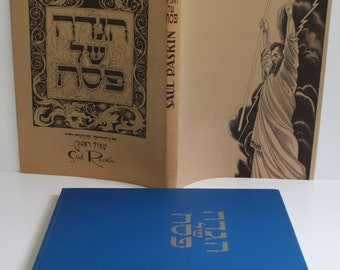 Hagadah for Passover by Saul Raskin - Academy Photo Offset, New York 1941 - First Thus - Vintage Book