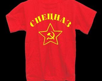 SPETSNAZ Russian Commando Special Operations Unit T-shirt