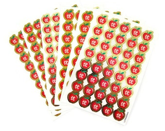 6 PAGES Chinese apple stickers - 尤 - excellent - outstanding