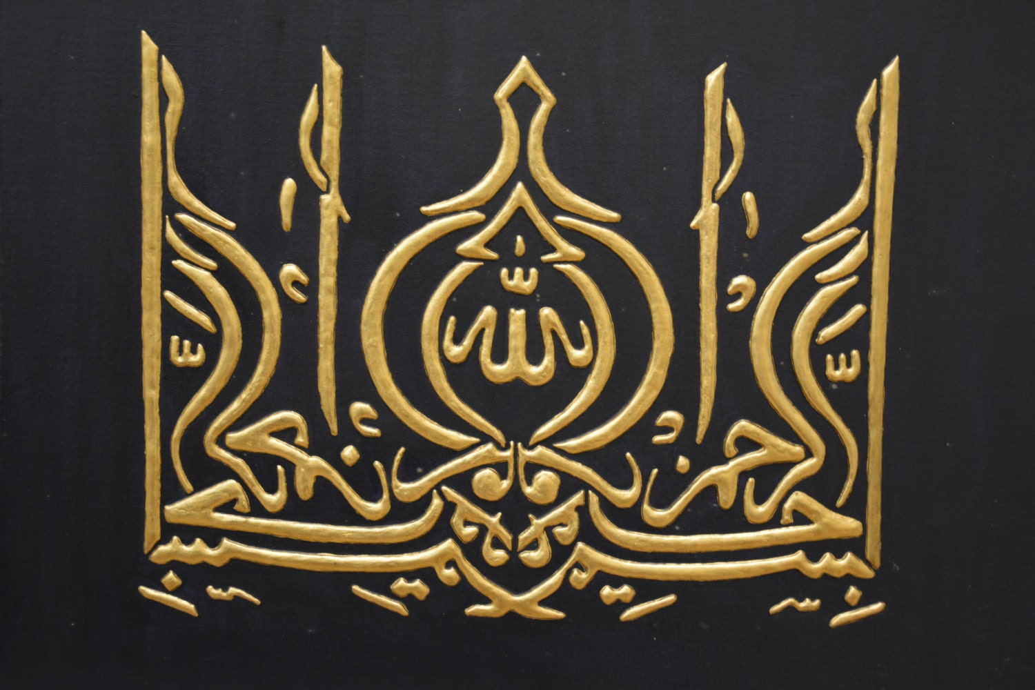 Islamic Art In Arabic Calligraphy Quran Verse By Hakimartistry