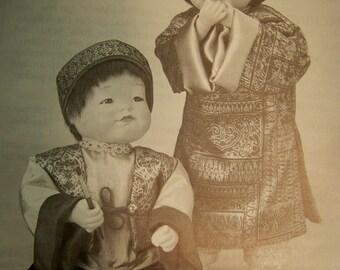 """1994 Yolanda Bello """"Ming and Mei - Mei"""" 14"""" dolls Ashton Drake Galleries - collectible dolls"""