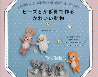 Crochet Beads Animals - Japanese Craft Book