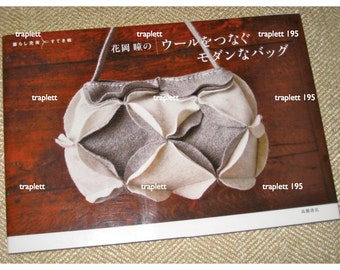 Japanese Craft Pattern Book Sewing Modern Bags Purses Totes with Wool and Felt